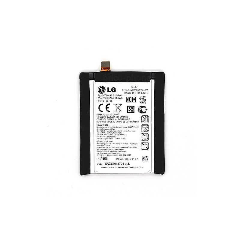 Batterie pour LG Optimus G2 photo 2