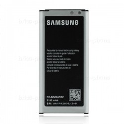 Batterie pour Samsung Galaxy S5 Mini photo 2