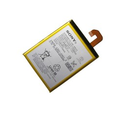 Batterie pour Sony Xperia Z3 / Z3 Dual SIM photo 2