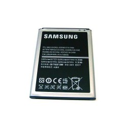 Batterie pour Samsung Galaxy Note 2 / Note 2 LTE photo 2