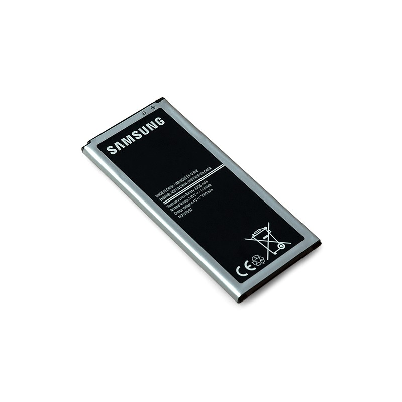 Batterie pour Samsung Galaxy J5 2016 photo 2