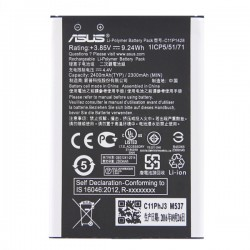 Batterie pour Asus Zenfone 2 Laser ZE500KL photo 2