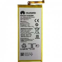 Batterie pour Huawei P8 photo 2