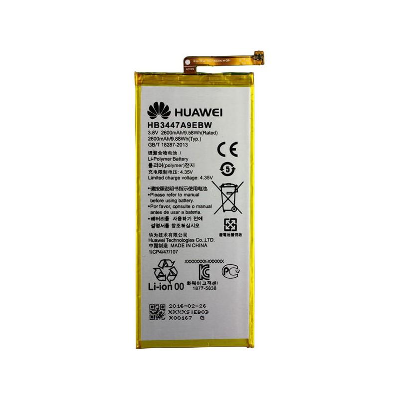 Batterie pour Huawei P8 photo 2