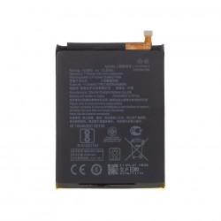 Batterie pour Asus Zenfone 3 Max photo 2