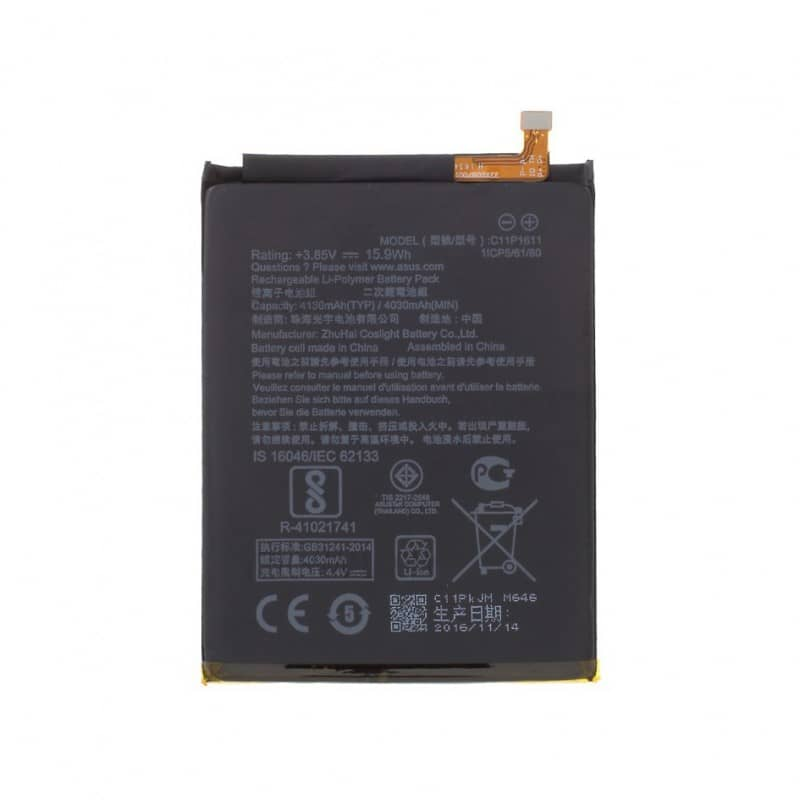 Batterie Pour Asus Zenfone 3 Max Photo 2