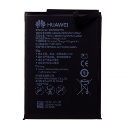 Batterie pour Huawei HONOR 8 PRO photo 2