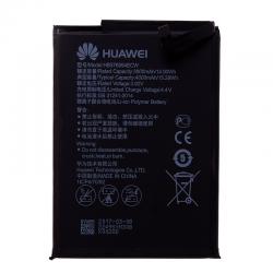 Batterie pour Huawei HONOR 8 PRO photo 2
