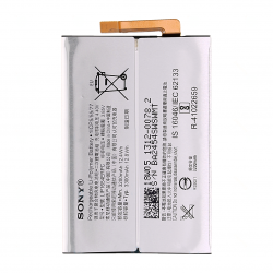 Batterie pour Sony Xperia L2 et L2 Dual Sim Photo 1