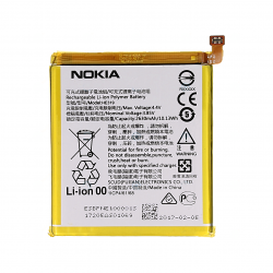 Batterie originale pour Nokia 3 photo 1