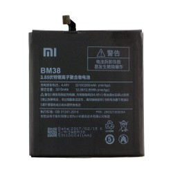 Batterie pour Xiaomi Mi 4S Photo 1