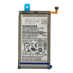 Batterie pour Samsung Galaxy S10e_photo1