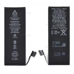 Batterie strictement identique à l'ORIGINALE pour iPhone 5S photo