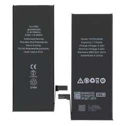 Batterie PREMIUM identique à l'ORIGINALE pour iPhone 6S_photo1