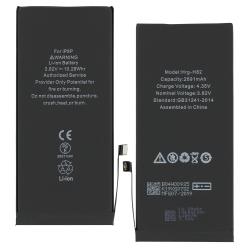 Batterie strictement identique à l'originale pour iPhone 8 Plus_photo1