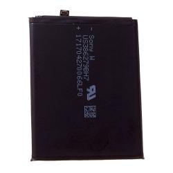 Batterie pour Huawei P10 photo 1