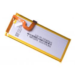 Batterie pour Huawei P8 Lite photo 1