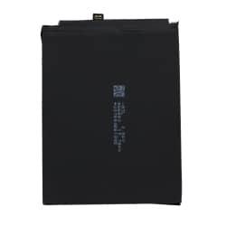 Batterie d'origine pour Huawei P40 lite photo 1