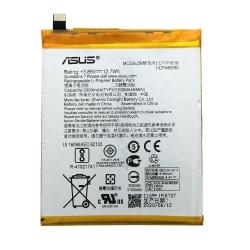 Batterie d'origine pour Asus Zenfone 4 (ZE554KL) photo 2