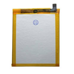 Batterie d'origine pour Asus Zenfone 4 (ZE554KL) photo 1