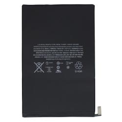 Batterie pour iPad Mini 5 (2019) photo 2