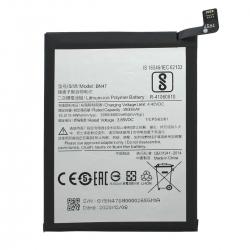 Batterie pour Xiaomi Mi A2 Lite photo 2