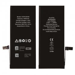 Batterie pour iPhone 7_photo1