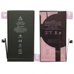 Batterie Premium pour iPhone 12_photo1