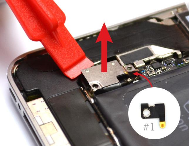 Etape 2b : Retirer la batterie