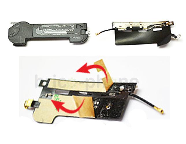 Etape 5b : Récupérer l'antenne GSM