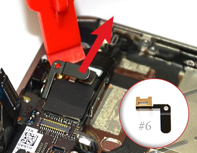 Etape 7b : Déconnecter le câble WIFI