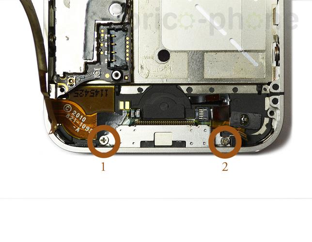 Etape 6a : Retirer la nappe Dock USB