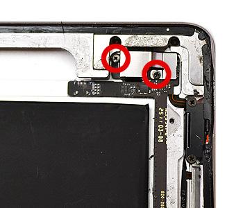 ETAPE 3b : Retirer la caméra