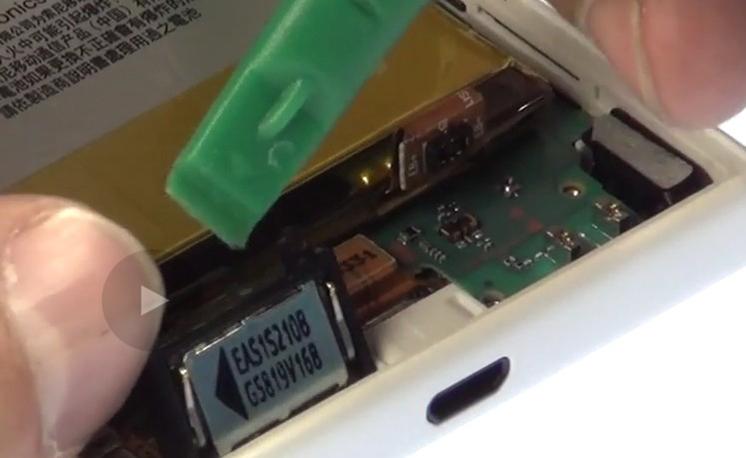 Etape 3/2 : Retirez le bloc carte-mère/batterie