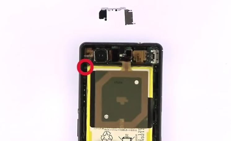 Etape 3/1 : Retirer le bloc carte-mère / Batterie