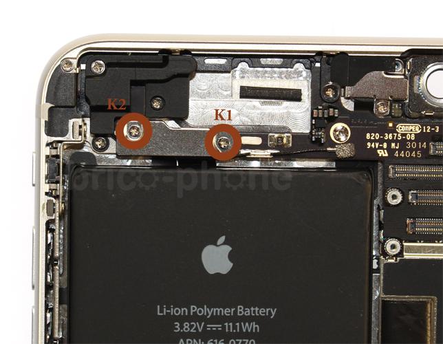 Etape 5a : Retirer l'antenne NFC